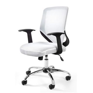 Chaise de bureau Amilia